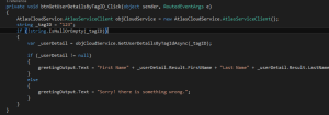 access service funtion code example